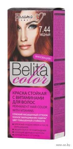 """Краска для волос """"Belita Color"""" (тон: 7.44, медный) — фото, картинка"""