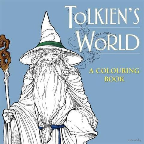 Tolkien's World. A Colouring Book — фото, картинка