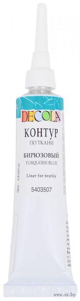 """Контур по ткани """"Decola"""" (бирюзовый; 18 мл) — фото, картинка"""