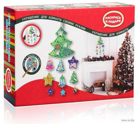 "Набор для росписи по дереву ""Новогодняя ёлка"" — фото, картинка"