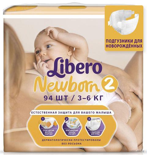 """Подгузники для детей """"Libero New born 2"""" (3-6 кг; 94 шт)"""