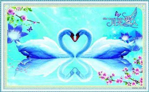 """Алмазная вышивка-мозаика """"Любовь"""""""