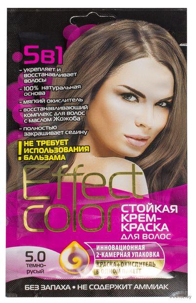 """Крем-краска для волос """"Effect Сolor"""" (тон: 5.0, темно-русый) — фото, картинка"""