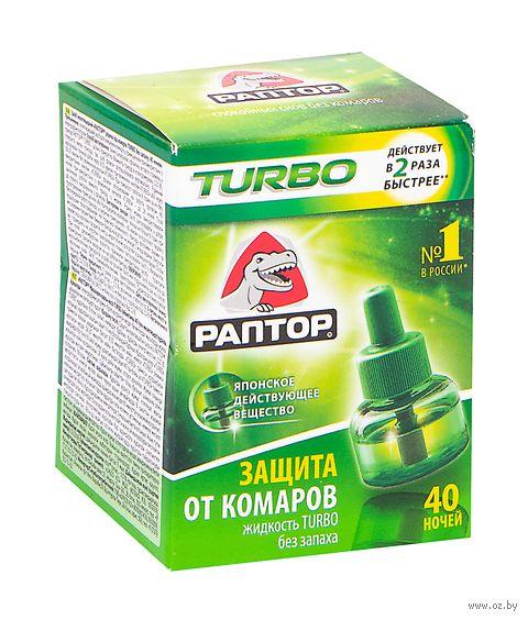"Жидкость от комаров ""Раптор. Turbo"" (35 мл) — фото, картинка"