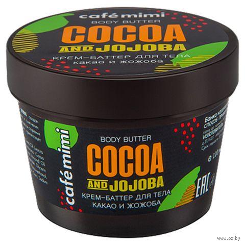 """Крем-баттер для тела """"Какао и жожоба"""" (110 мл) — фото, картинка"""