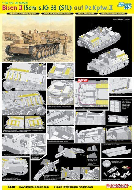 """САУ """"Bison II 15cm s.IG 33 (Sfl.) auf Pz.Kpfw.II"""" (масштаб: 1/35) — фото, картинка"""