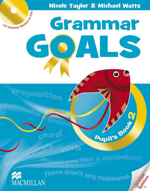 Grammar Goals. Pupil`s Book 2 (+ CD). Николь Тейлор, Майкл Уоттс, Джулия Сандер
