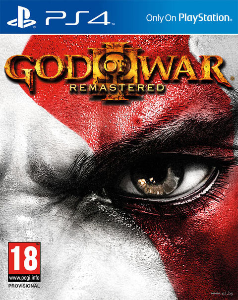God of War III. Обновленное издание (PS4)