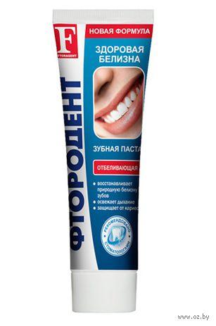 """Зубная паста """"Отбеливающий"""" (125 г)"""