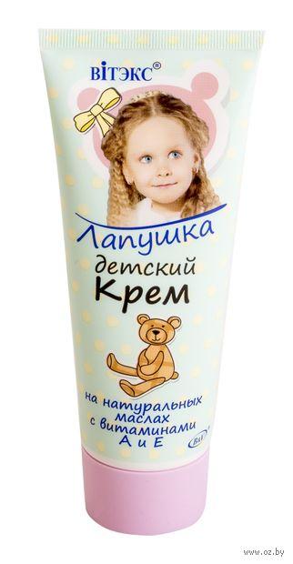 Крем детский для массажа на натуральных маслах (75 мл)