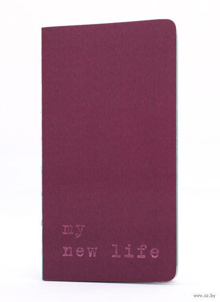 """Записная книжка Молескин """"Chapter. My New Life"""" в линейку (карманная; мягкая фиолетовая обложка)"""