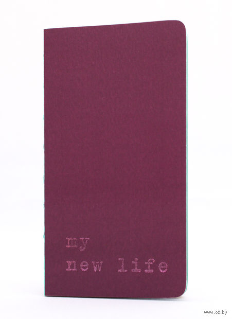 "Записная книжка в линейку ""Chapter. My New Life"" (75х140 мм; фиолетовая) — фото, картинка"