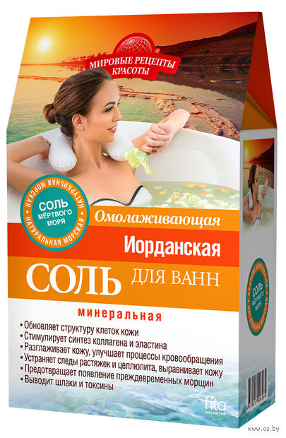 """Соль для ванн """"Омолаживающая"""" (500 г) — фото, картинка"""