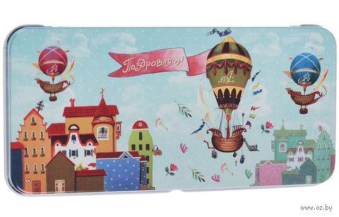 """Подарочная коробочка для денег """"Дирижабли в лето"""" (арт. 43682) — фото, картинка"""