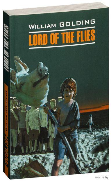 Lord of the Flies — фото, картинка