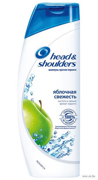 """Шампунь для волос """"Яблочная свежесть"""" (200 мл)"""