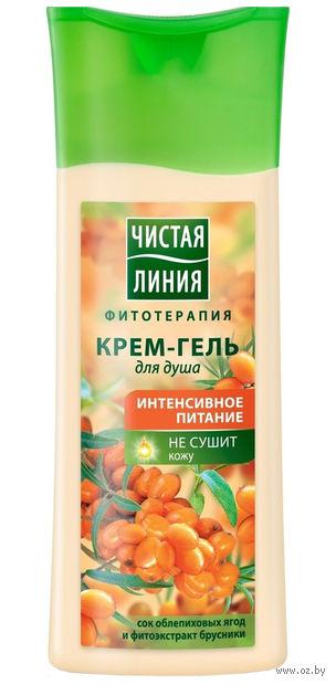 """Крем-гель для душа """"Интенсивное питание"""" (250 мл)"""