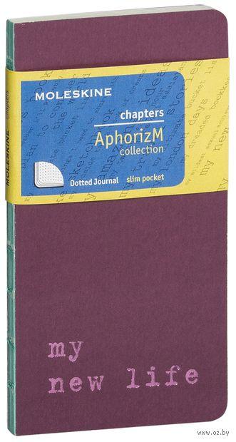 """Записная книжка Молескин """"Chapter. My New Life"""" в точку (карманная; мягкая фиолетовая обложка)"""