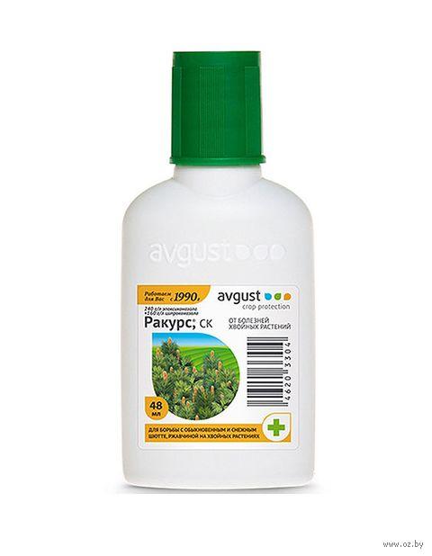 """Удобрение для хвойных растений """"Рaкypc"""" (48 мл) — фото, картинка"""