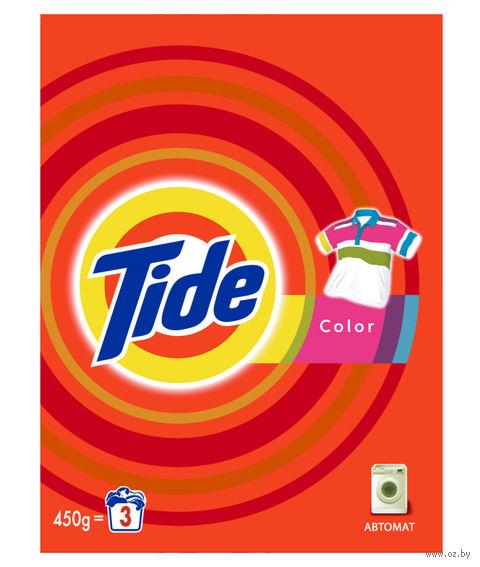 """Стиральный порошок Tide Absolute """"Color"""" для автоматической стирки (450 г)"""