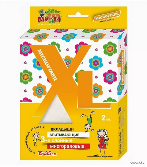 "Вкладыши многоразовые ""Bamboola XL Microfiber"" (2 шт.) — фото, картинка"