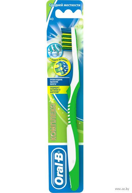 """Зубная щетка """"Oral-B Комплекс. Антибактериальная"""" (средней жесткости)"""