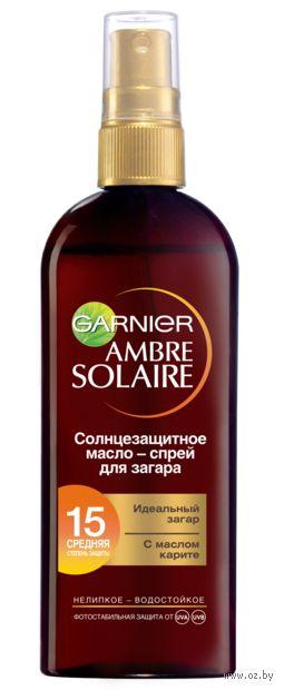 Масло-спрей солнцезащитное для загара SPF 15 (150 мл)