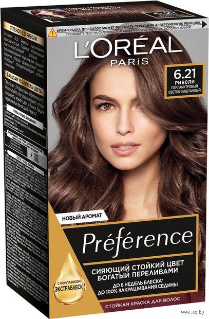 "Краска для волос ""Preference"" (тон: 6.21, Риволи)"
