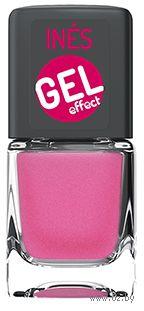 """Лак для ногтей """"Gel Effect"""" (тон: 02)"""