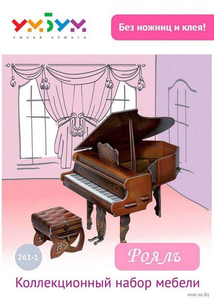 """Коллекционный набор мебели """"Рояль"""" — фото, картинка"""
