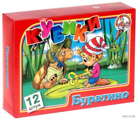 """Кубики """"Буратино"""" (12 шт.) — фото, картинка"""