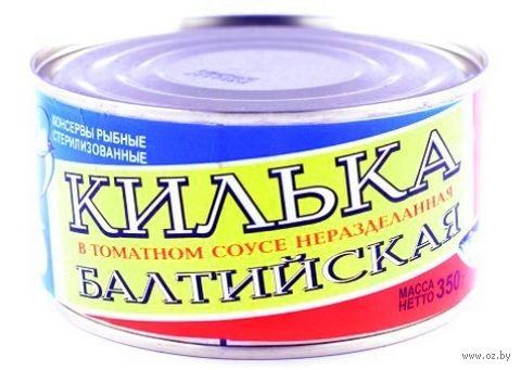 """Килька консервированная """"Русский рыбный мир. В томатном соусе"""" (350 г) — фото, картинка"""
