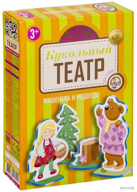 """Кукольный театр на столе """"Машенька и медведь"""" — фото, картинка"""