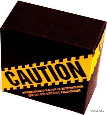 "Магнит на холодильник ""Caution"" (винил) — фото, картинка"