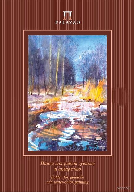 """Папка для акварели """"Весенний лес"""" (А3; 20 листов)"""
