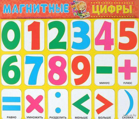 """Набор магнитов """"Цифры магнитные"""""""