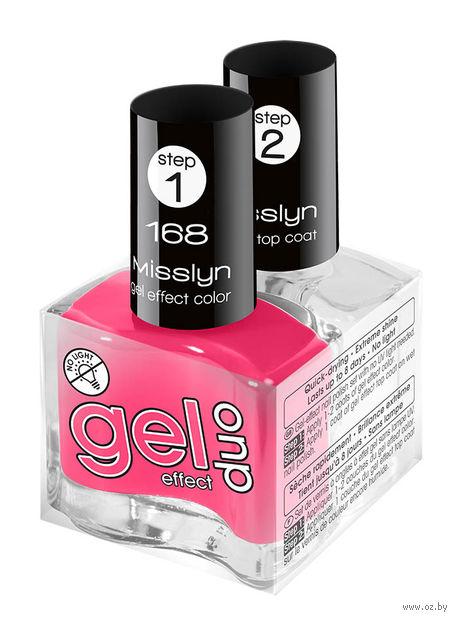 """Набор лаков для ногтей """"Gel Effect Duo"""" (тон: 168) — фото, картинка"""