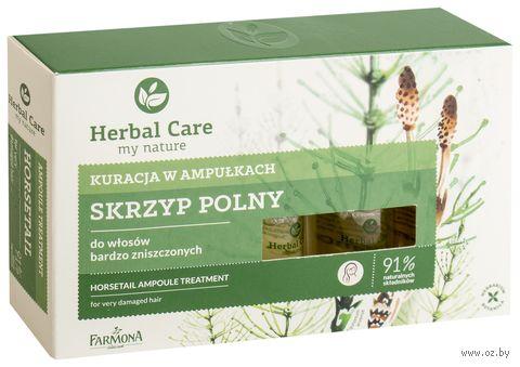 "Концентрат для волос ""Herbal Care"" (5 х 5 мл) — фото, картинка"