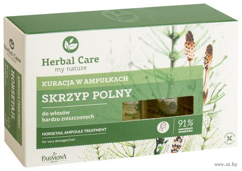 "Концентрат для волос ""Herbal Care"" (5х5 мл) — фото, картинка"
