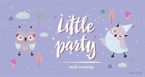 "Планер ""Little party"" (А6) — фото, картинка"
