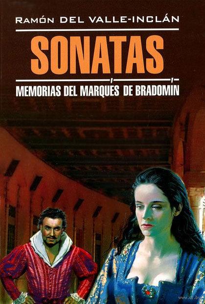 Sonatas. Memorias del Marques de Bradomin — фото, картинка