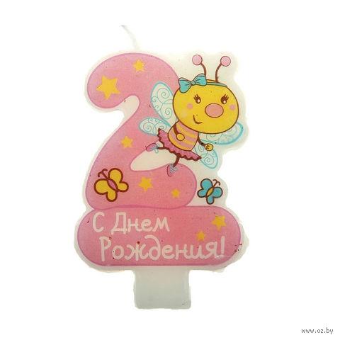 "Свеча для торта ""С днем рождения. Цифра 2"" (5х7 см; арт. 10709404) — фото, картинка"