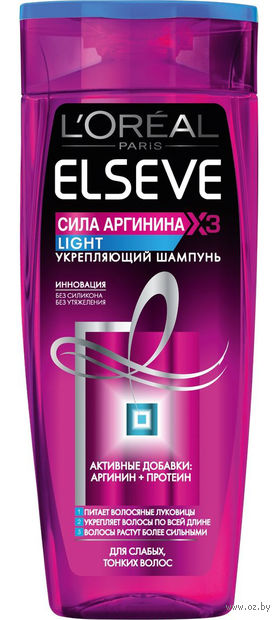 """Шампунь для волос """"Сила аргинина. Лайт"""" (250 мл)"""
