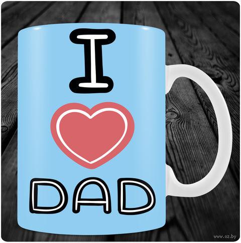 "Кружка ""I Love Dad"" (art.3)"