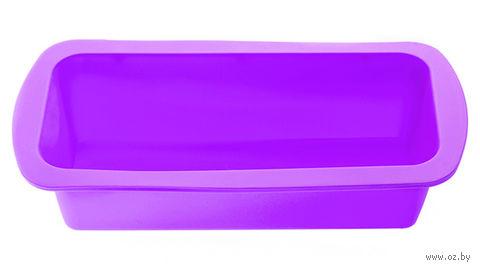 Форма для выпекания силиконовая (270x135x60 мм; фиолетовая) — фото, картинка