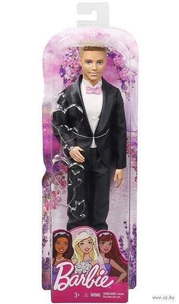 "Кукла ""Барби. Кен. Жених"" — фото, картинка"