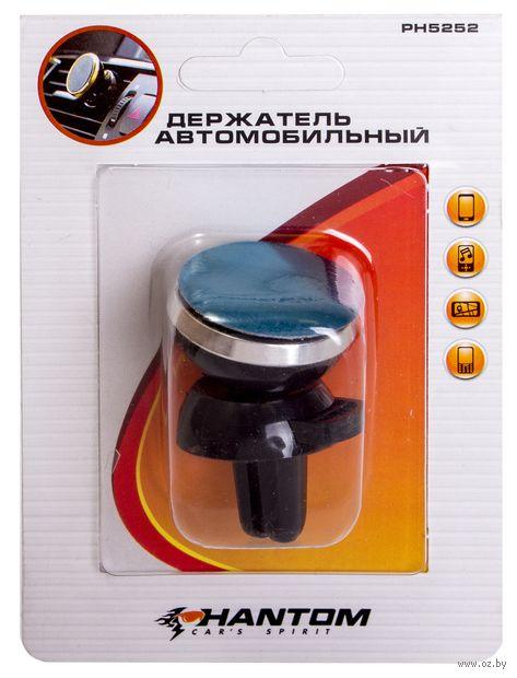 Держатель для мобильных устройств (арт. PH5252) — фото, картинка