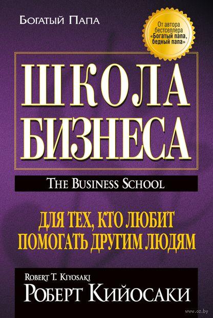 Бизнес ХХI века. Электронная версия — фото, картинка