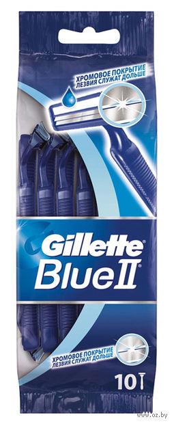 Станок для бритья одноразовый Gillette BLUE II (10 шт)