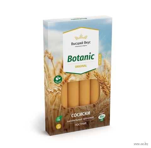 """Сосиски пшеничные """"Высший Вкус. Botanik Original"""" (200 г) — фото, картинка"""